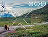 2017 Alaska and Canada Destination Guide