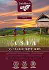 Asia Small Group Tours