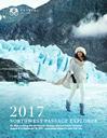 Northwest Passage Explorer