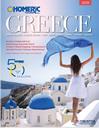 Homeric Tours Greece 2019