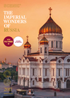 The Imperial Wonders of Russia