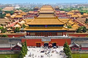 Beijing Resized