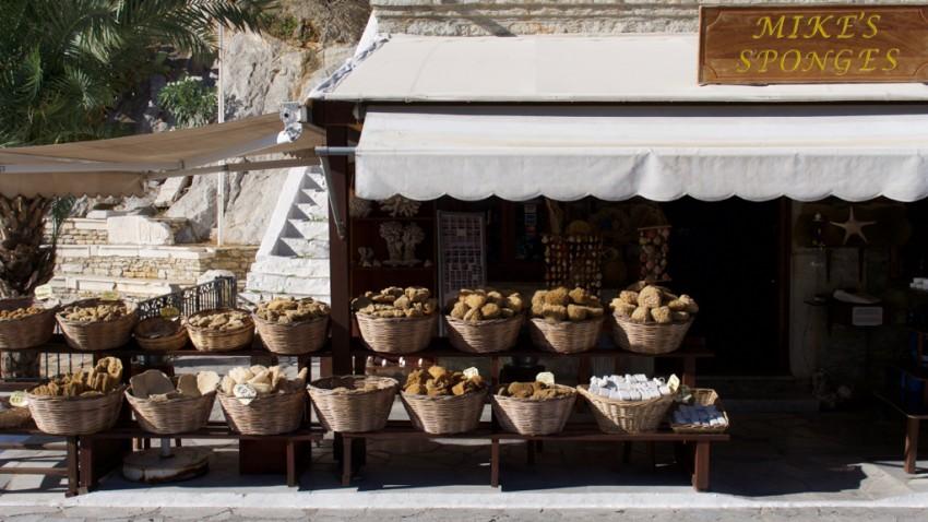 Sponges in Symi, Greece.