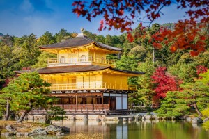 Kinkaku-ji (Golden Pavilion) Temple