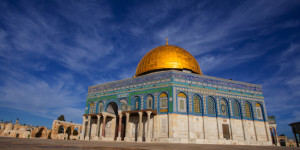 The Dome of the Rock.