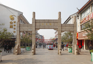 Facade of the archway to Guanqian Street on November 7, 2012 in Suzhou, China