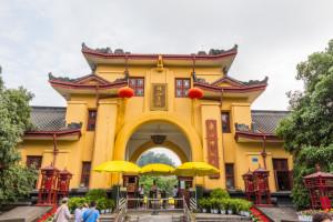 Chengyun Gate of Jingjiang Prince City in Guilin, China