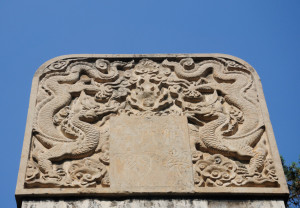 A dragon tablet at the Confucius Temple in Qufu China.