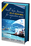 Variety Cruises 2010 Brochure - Click here